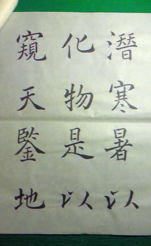 f:id:kyosen3967:20090817122110j:image