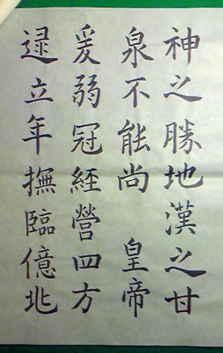f:id:kyosen3967:20090916122823j:image