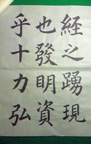 f:id:kyosen3967:20090926092527j:image