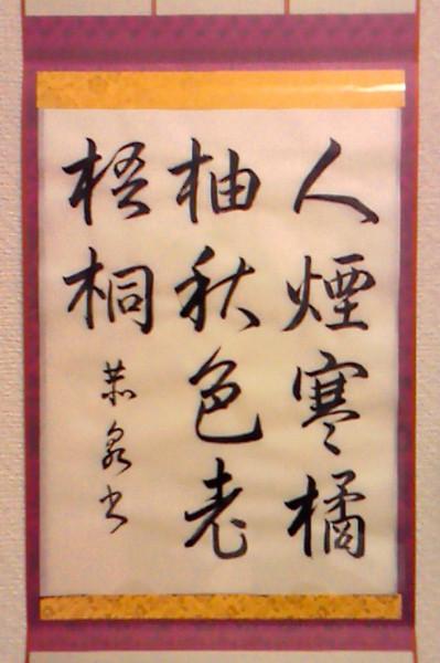 f:id:kyosen3967:20091116122133j:image