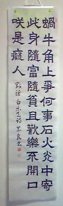 f:id:kyosen3967:20091201105813j:image