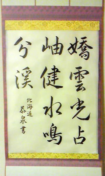 f:id:kyosen3967:20110215122326j:image