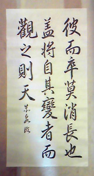 f:id:kyosen3967:20110222122231j:image