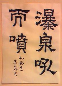 f:id:kyosen3967:20120223124432j:image