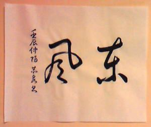 f:id:kyosen3967:20120223124454j:image