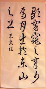 f:id:kyosen3967:20120223124510j:image
