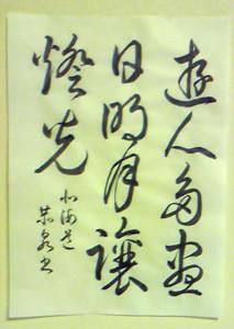 f:id:kyosen3967:20120223130955j:image