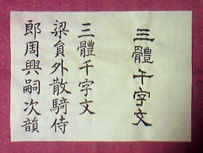 f:id:kyosen3967:20130219130820j:image