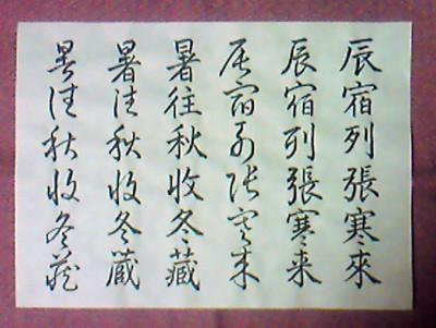 f:id:kyosen3967:20130219130837j:image