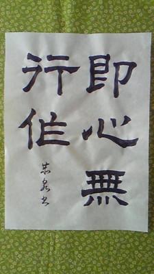 f:id:kyosen3967:20130601063000j:image