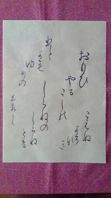 f:id:kyosen3967:20130601063100j:image