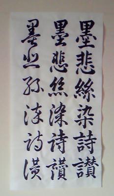 f:id:kyosen3967:20130706095358j:image