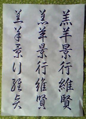 f:id:kyosen3967:20130706095438j:image