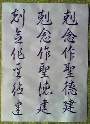 f:id:kyosen3967:20130706095453j:image