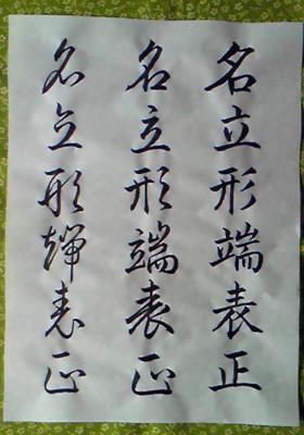 f:id:kyosen3967:20130706095513j:image