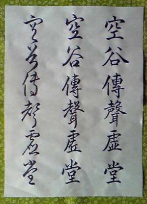 f:id:kyosen3967:20130706095534j:image