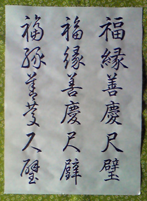 f:id:kyosen3967:20130706095600j:image