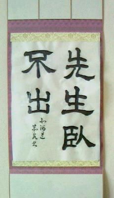 f:id:kyosen3967:20150622122451j:image