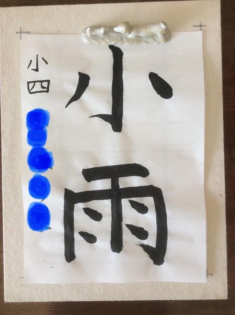 f:id:kyosen3967:20190302110947j:plain