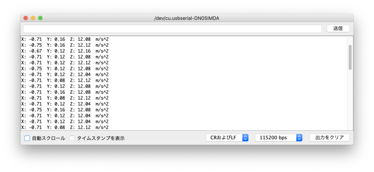 f:id:kyoshi0000:20200627205049p:plain
