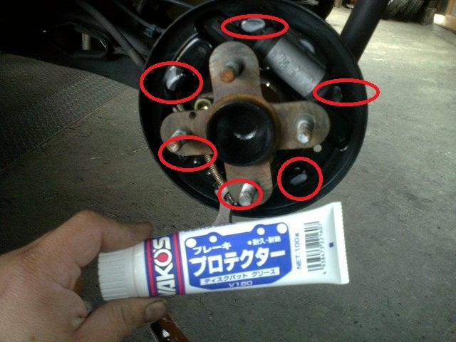 f:id:kyoshin-auto:20110207172156j:image