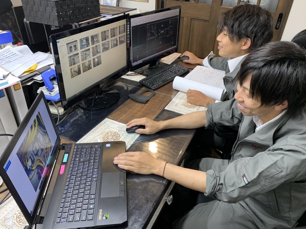 f:id:kyoshin-dt:20200630041821j:plain