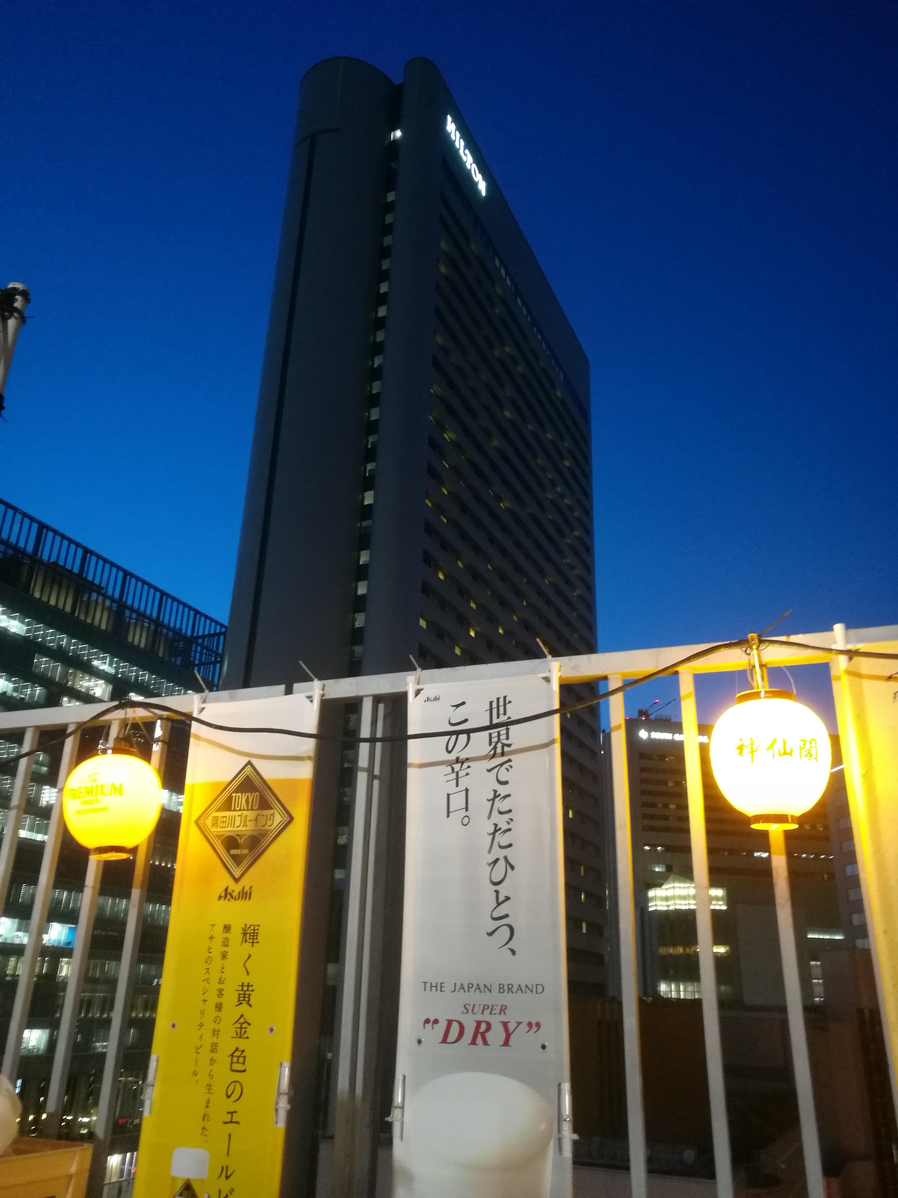 f:id:kyosuk:20190612211319j:image