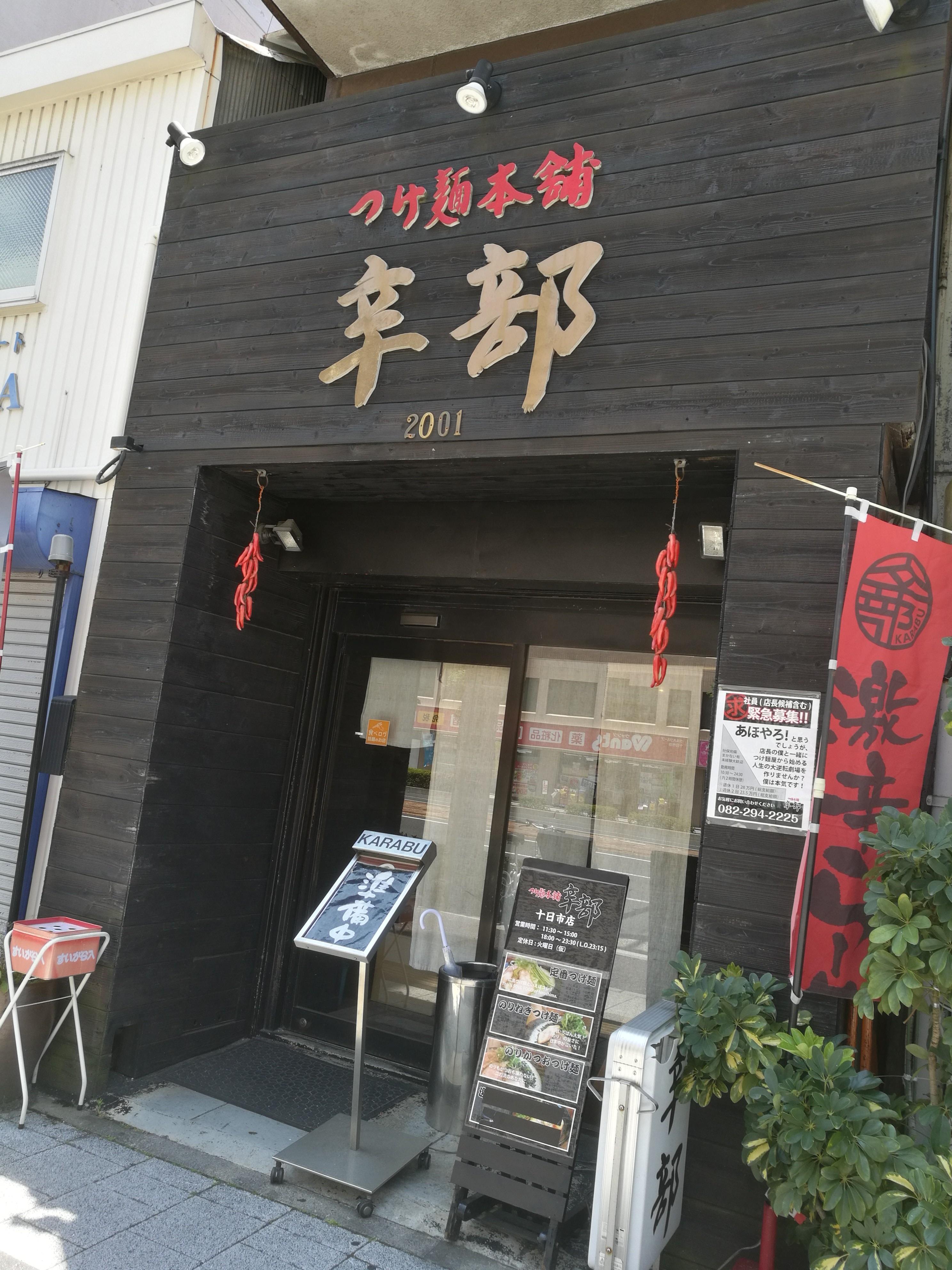 f:id:kyosuk:20190614211821j:image