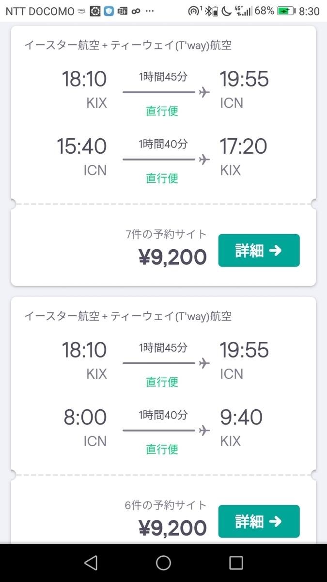 f:id:kyosuk:20191002090312j:plain