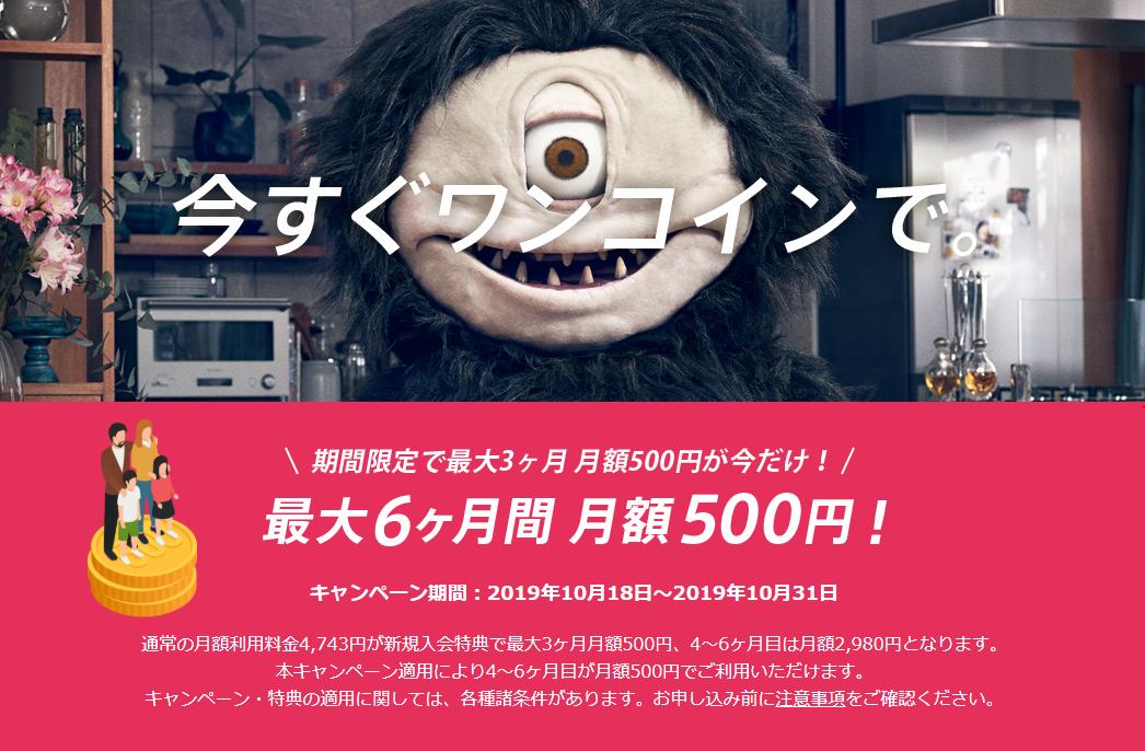 f:id:kyosuk:20191030215300p:plain