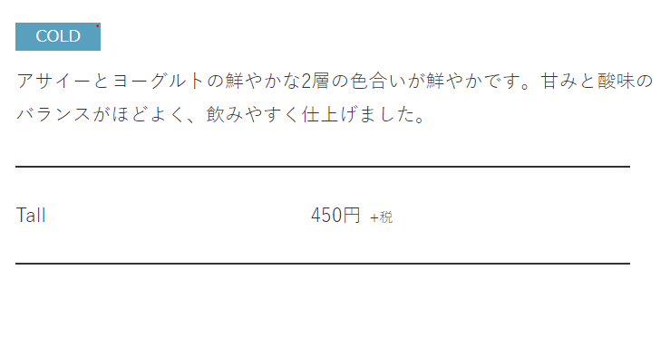 f:id:kyosuk:20191109114119p:plain
