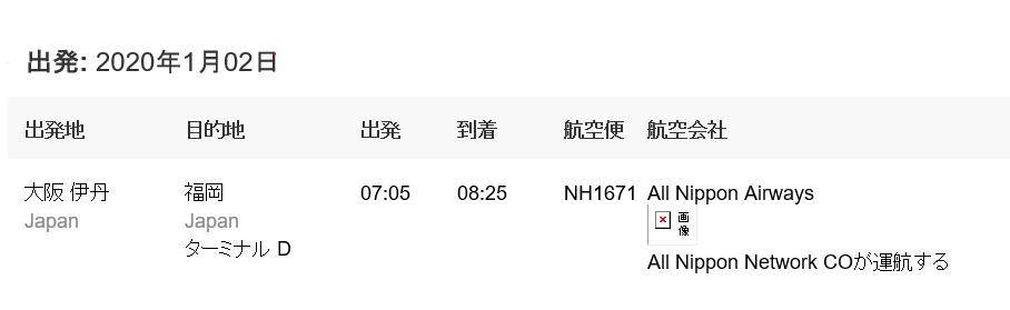 f:id:kyosuk:20191111214604p:plain
