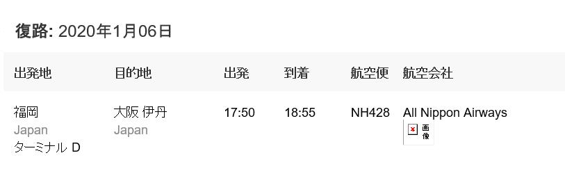 f:id:kyosuk:20191111214716p:plain