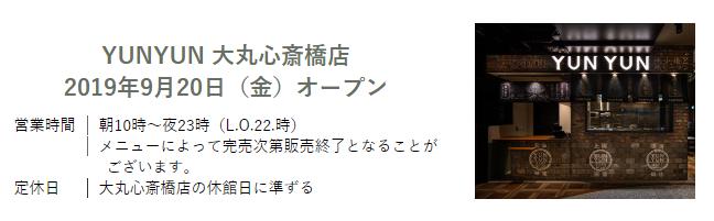 f:id:kyosuk:20191120212815p:plain