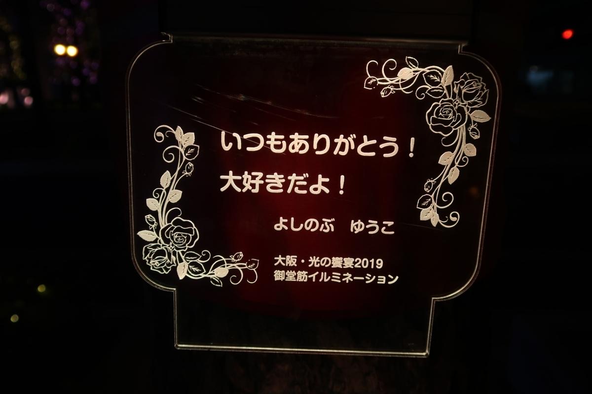f:id:kyosuk:20191123100821j:plain