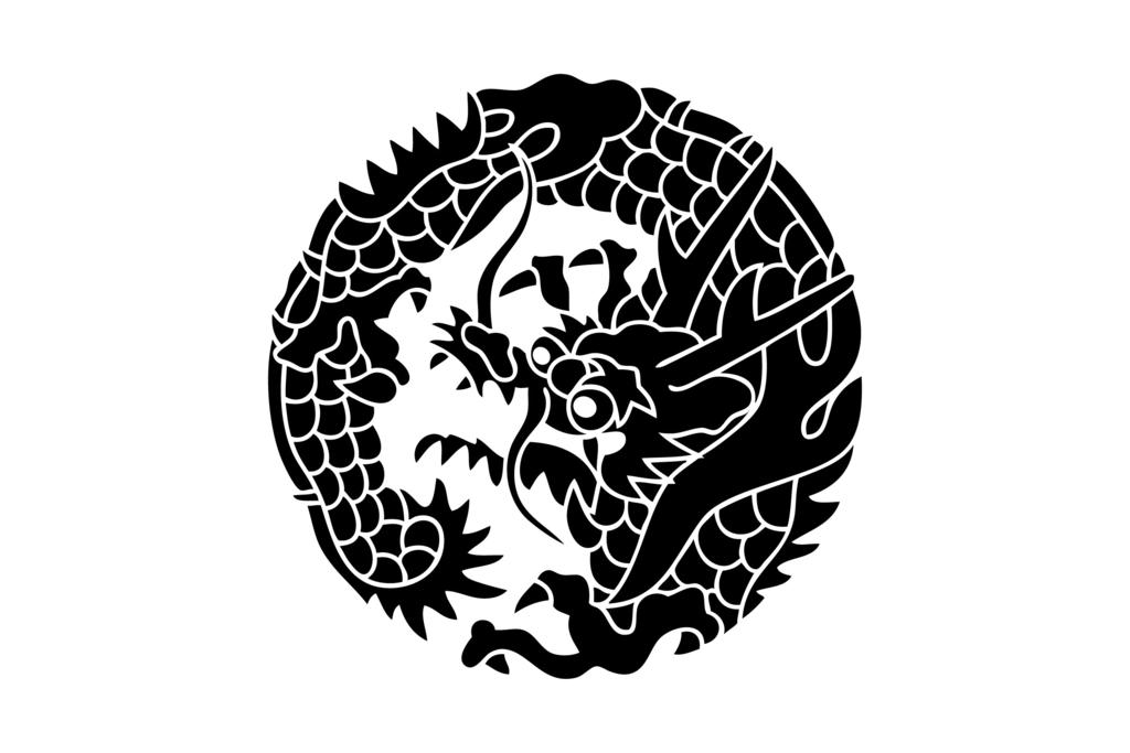 かっこいい家紋ランキング第2位 家紋【龍の丸】