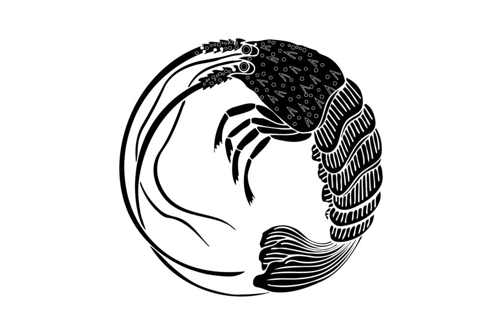 かっこいい家紋ランキング第5位 家紋【伊勢海老の丸】