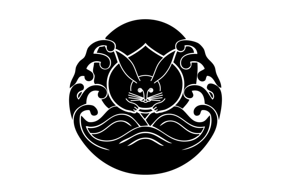 かっこいい家紋ランキング第4位 家紋【浪に月兎】