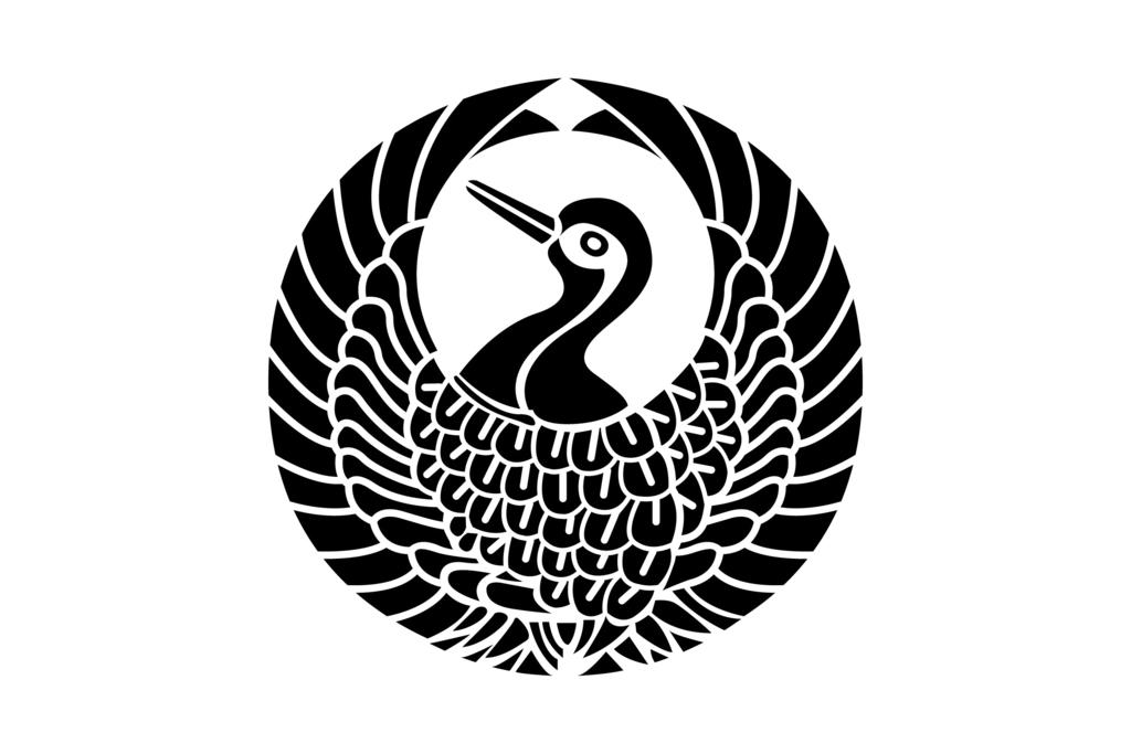 かっこいい家紋ランキング第1位 家紋【鶴の丸】