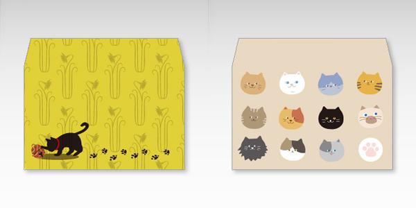猫の柄のポチ袋
