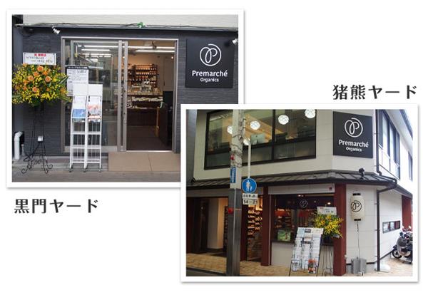f:id:kyoto-coming:20180106181826j:plain