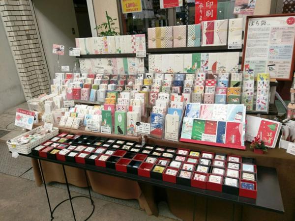 京都かみんぐ店の前の写真