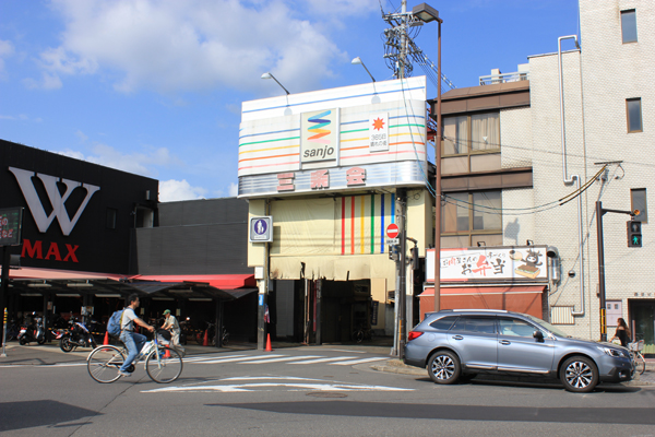 【二条城周辺】観光で三条会商店街がおすすめの3つの理由