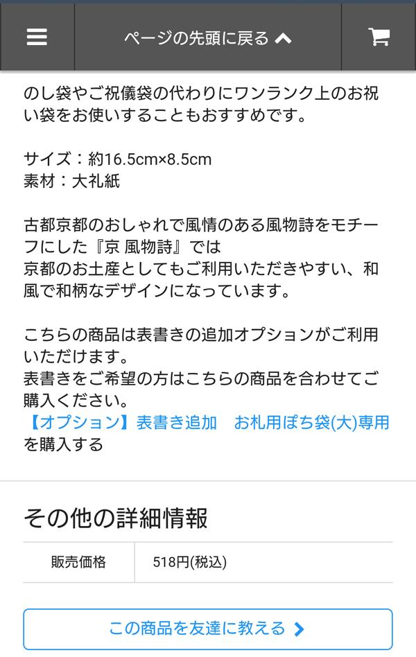 f:id:kyoto-coming:20180109144610j:plain