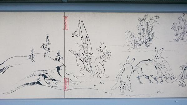 【京都観光】鳥獣戯画が見たいなら「陶板名画の庭」が絶対的おすすめ