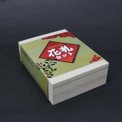 花札BOXの桐箱