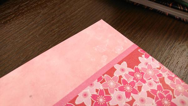 京都かみんぐの御朱印帳の素材