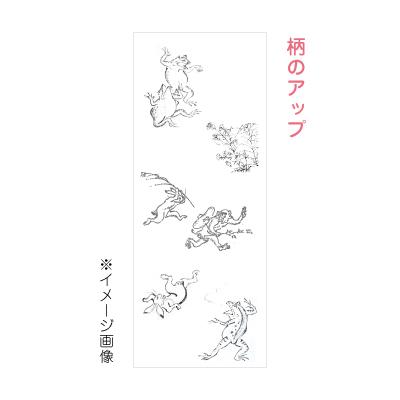 【鳥獣戯画】新年度におすすめなユニークなボールペン