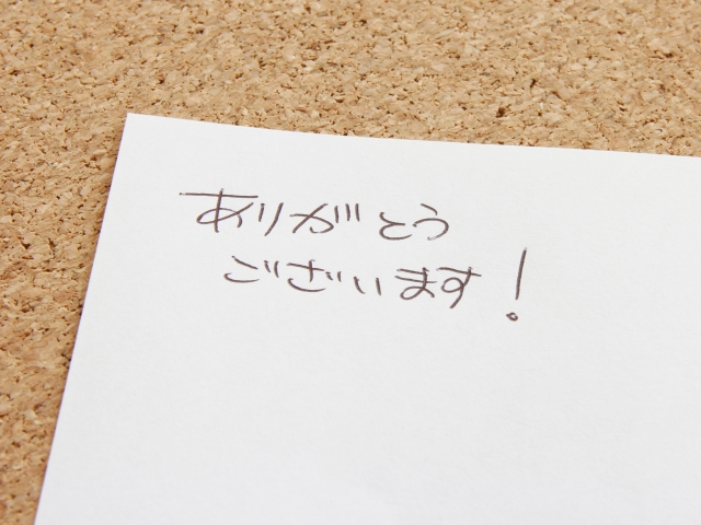 【懐紙】おしゃれでかわいい大人の懐紙の使い方5選