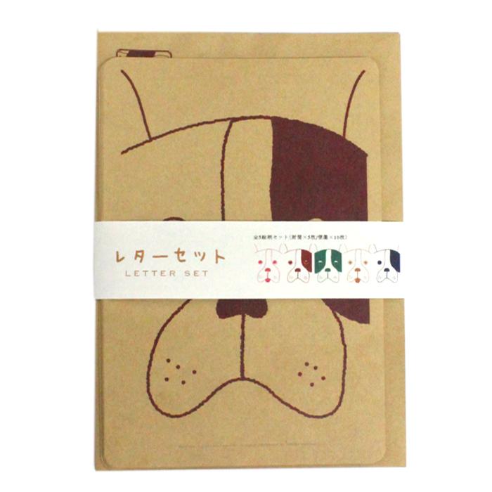 【レターセット】おしゃれでかわいい海外風『封筒・便箋セット』